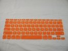 "Keyboard - NEW Keyboard Cover Skin For MacBook 13"" MacBook Air 13"" MacBook Pro 15""  0.1mm M&S Crystal Guard Orange"