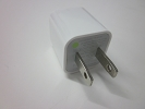 AC Adapter / Charger - NEW Wall Charger Only for iPhone iPod Touch