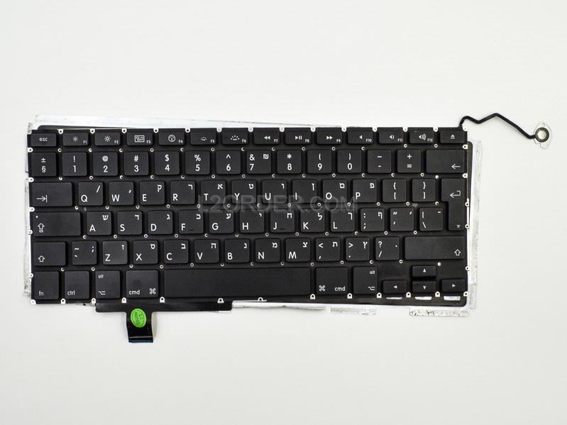 "Israel Hebre Greek Keyboard /& Backlight for MacBook Pro 17/"" A1297 2009 2010 2011"